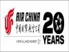 중국국제항공사, 중단 18년만에 베이징-취리히 운항서비스 재개