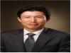 조재필 UNIST 교수, 미국화학회 '저널 스타' 선정