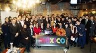 2014 멕시코 연말파티 성료