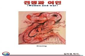 화가 김미경, '평화와 안식' 개인전...세계 인권의 날 기념
