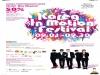 관광공사, 2013 Korea in Motion Festival 개최