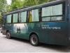 서울시, 치유활동가 양성 프로그램 실시