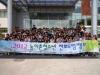 2013 농어촌청소년 진로드림캠프
