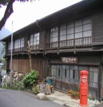 [숲여행]일본 기소 아카자와(赤澤)자연휴양림의 편백숲
