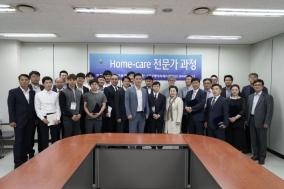 '청소의 정석' 명품 홈케어 시스템 컬비(KIRBY), 국내 최초 홈케어 전문가 양성