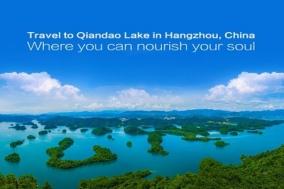 [중국] 첸다오호, 아름다운 호수와 산으로 둘러싸인 천혜의 관광지