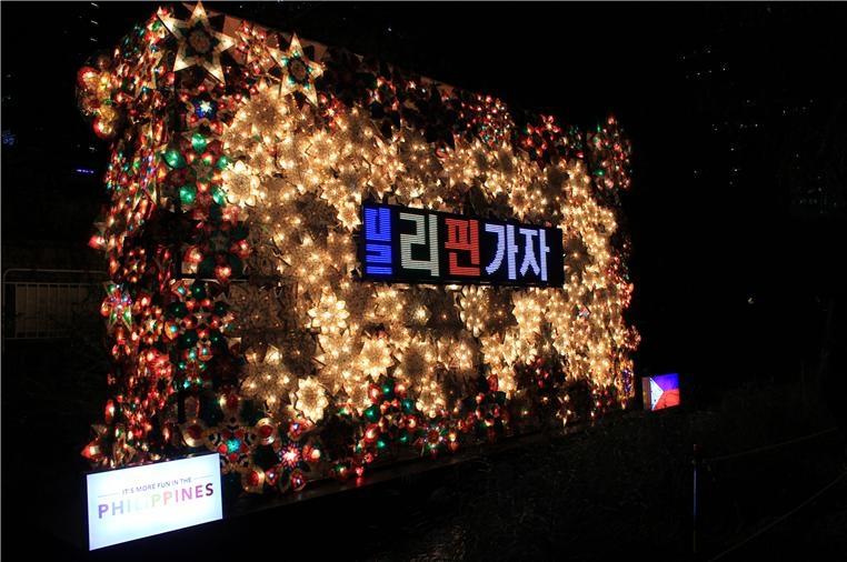 청계천에서 만나는 필리핀 크리스마스 등불 인기