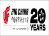 중국국제항공공사, 베이징-브리즈번 항로 공식 개시