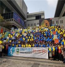 한반도 전쟁종식·평화협정 촉구 서명, 1달여 만에 100만명
