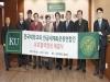 한글세계화운동연합과 건국대학교가 한글로 하나 된 날