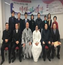 한글세계화운동연합, '제18회 정기세미나 개최'