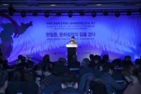 [정선] 한중일 3국 올림픽 컬처로드 문화행동포럼 폐막
