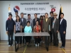 한글세계화운동연합...(사)한글발성산업진흥원과 우호협력협정식 체결
