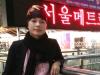 [현충일] 영매화 김미경 화가...세계평화를 위해 어미의 나무를 심다