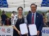 한글세계화운동연합, 해외동포책보내기운동협의회와 MOU 체결