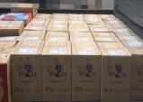한글세계화운동연합...중국 광동성 동관한인학교에 1600권 도서기증
