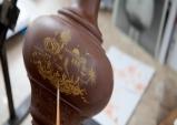 마이센 도자기 재단 박물관 '특별 전시회' 마련