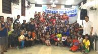 한글세계화운동연합, 제22회 정기세미나...필리핀본부에서 한국어교육으로 개최