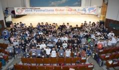 국립평창청소년수련원, 체험하고 즐기면서 배우는 영어캠프 개최