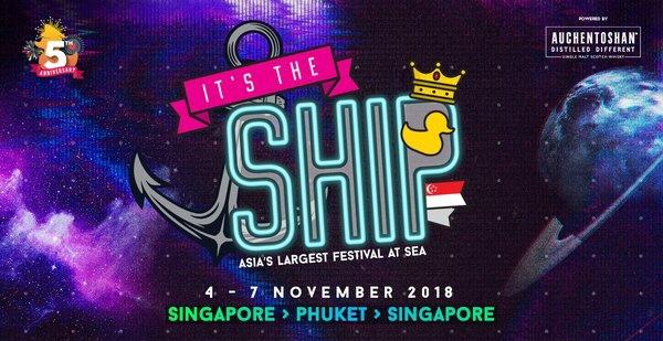 [싱가포르] IT'S THE SHIP 싱가포르 2018 개최 예정