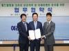 [인천] 아시아 EDM의 메카로 도약하는 인천