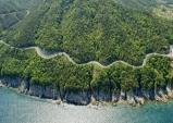 [남해군] 방조어부림과 물미해안도로...남해 12경 중 제10경