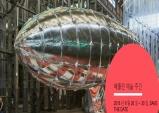 [독일] 9월 26일~30일 '베를린 아트 주간'...독일 현대미술 달력, '달' 주제 사진촬영 조명