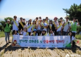 함께하는 한숲, 고세코리아와 함께 환경 보호 캠페인 진행