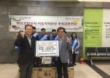 한국공항공사,'추석(秋夕)'맞이 위문행사 개최