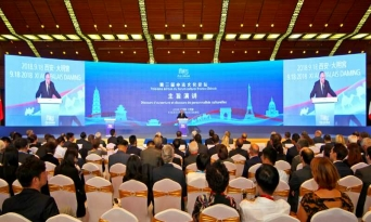 [중국] 시안, Sino-French Culture Forum 개최로 실크로드 정신 재현
