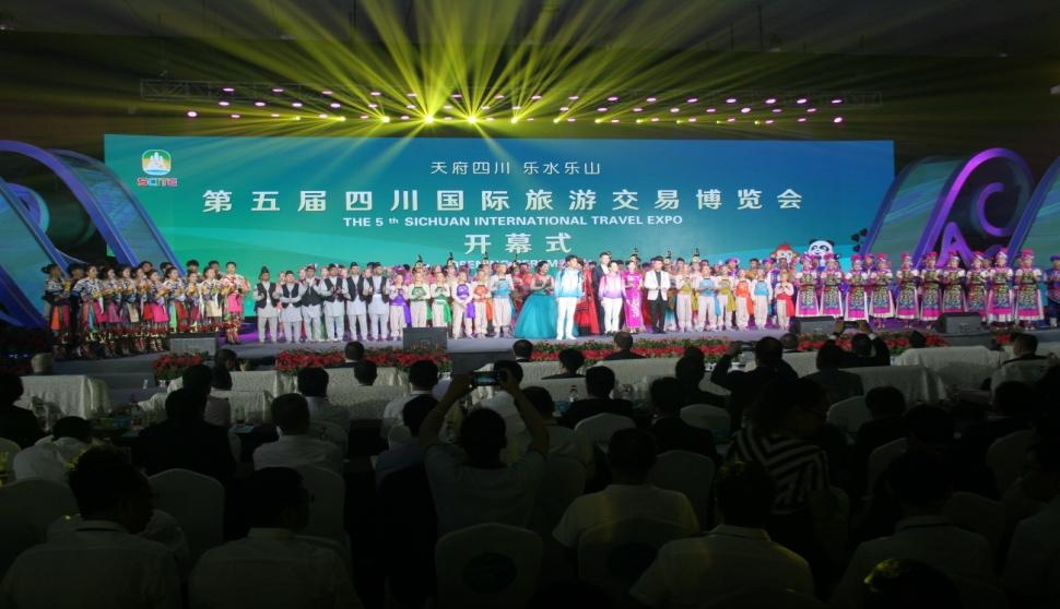 [중국] 제5회 쓰촨 국제여행박람회, 중국 러산 개최