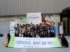비무장지대(DMZ), 평화의 길을 걷다