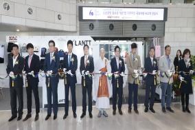 12일 김포공항 국내선에 '소상공인 판로지원 홍보관' 마련