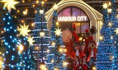 [홍콩] 하버 시티 깜짝 선물 '크리스마스 축제'