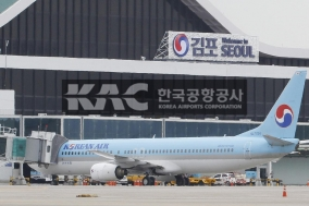 한국공항공사, 김포/대구/청주공항 주차장 혼잡완화대책 추진