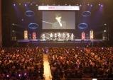한국관광공사, 12.4 후쿠오카에서'新한류 페스티벌'개최