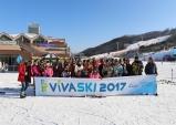 관광공사, 강원도 5개 스키장에서'18/19 Ski Korea Festival'행사 개최