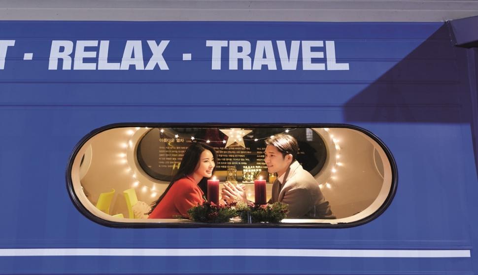[영월] 영월군, 기차 타고 떠나는 석항 크리스마스 축제 개최