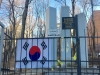 [전혜진의 포토에세이] 블라디보스톡...신한촌 기념비