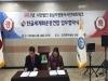 한글세계화운동연합, 충남자원봉사시민네트워크와 MOU 체결