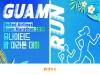 '괌 국제 마라톤' 연계 여행 상품 눈길...여행박사, 객실당 1인 마라톤 참가비 지원