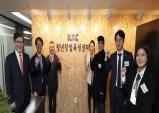 KAC 청년창업육성센터 오픈...13일, 김포공항 항공지원센터 2층에 마련