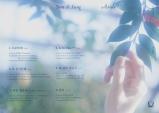 예스24, 2월 3주 음반 판매순위 발표... 윤지성의 Aside, 2월 3주 1위