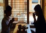 [서울] 도심 속 한방 족욕카페에서 즐기는 따뜻한 데이트