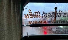 [전혜진의 좌충우돌 세계여행] #6. 캄보디아...슬리핑버스 타고 국경넘기