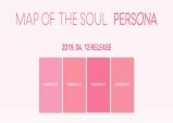 3월 5주 음반 판매순위...1위 방탄소년단(BTS) - BTS Map Of The Soul : Persona