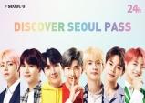 '디스커버 서울패스 방탄소년단 특별판' 출시...서울여행 자유이용권