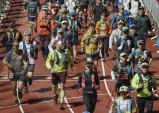 컬럼비아, 제5회 'KOREA 50K 국제 트레일러닝 대회' 성료