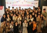 라이크어로컬, 한국관광공사 베이징지사와 함께 '서포터즈 6기' 활동 시동