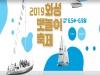 [화성] 2019 '제 11회 화성 뱃놀이 축제' 바람의 사신단 댄스 퍼레이드 참가팀 모집